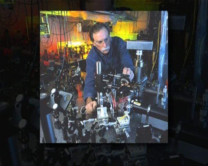 法美量子物理學家奪諾貝爾獎