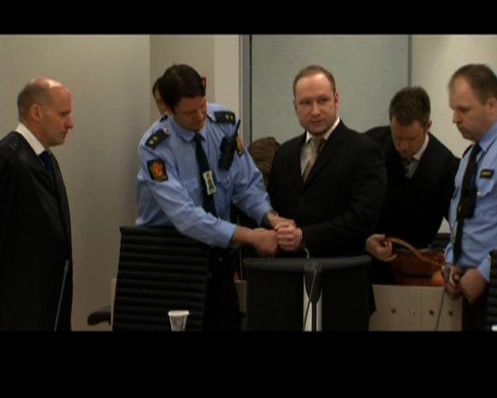 挪威連環襲擊案開審