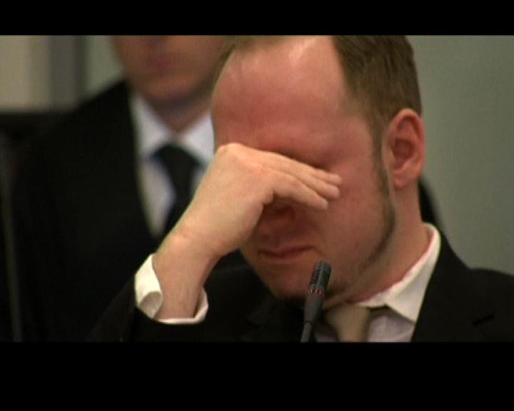 挪威77死襲擊案疑犯否認控罪