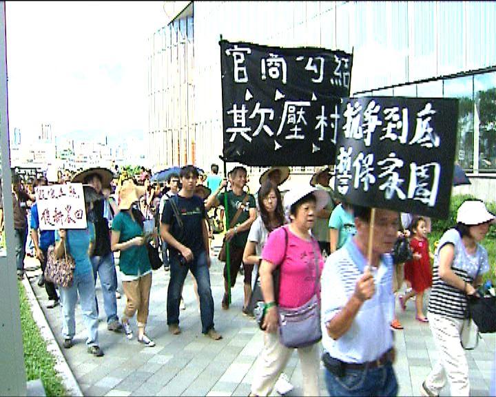 過百人反對新界東北發展計劃