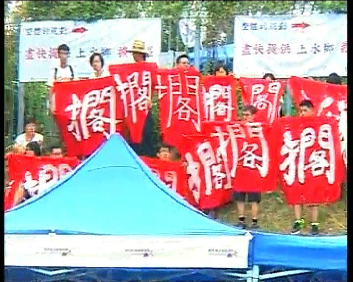 逾百市民遊行到諮詢論壇場地