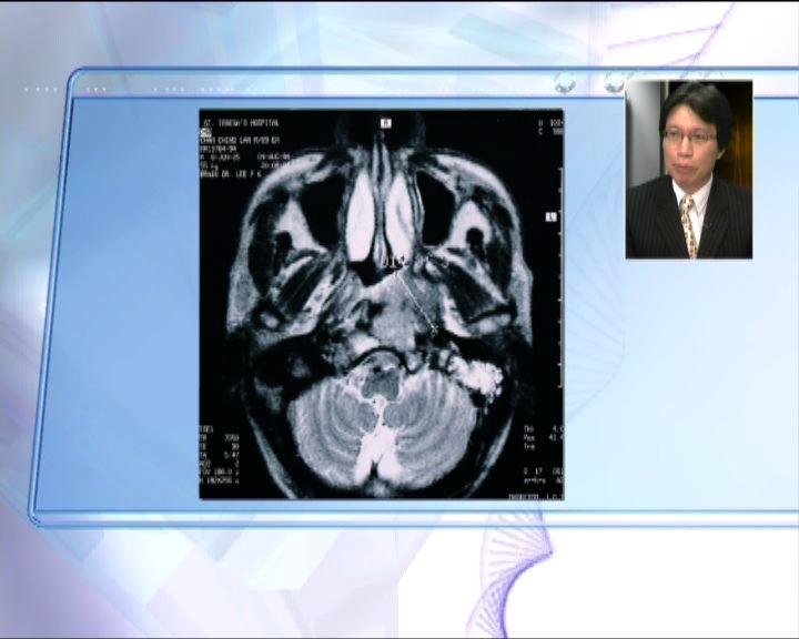 杏林在線:鼻咽癌新治療
