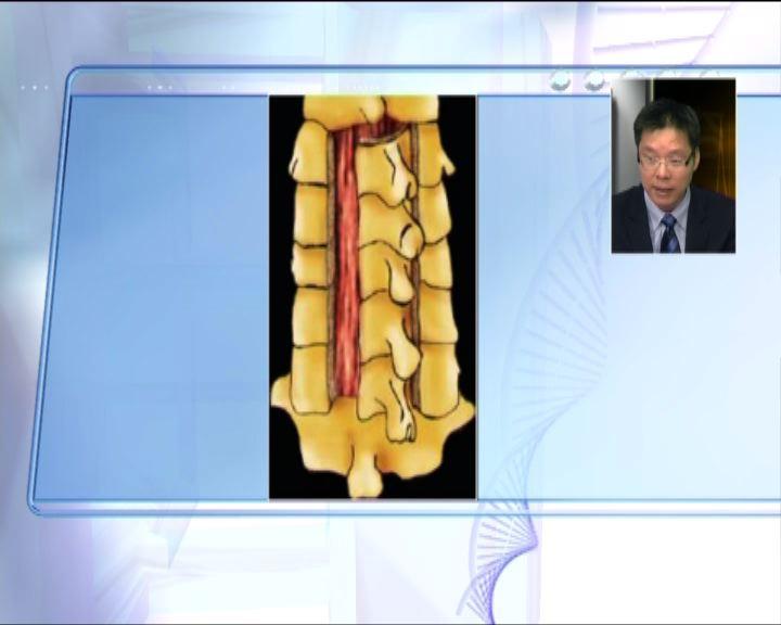 杏林在線:治療頸椎退化脊髓炎