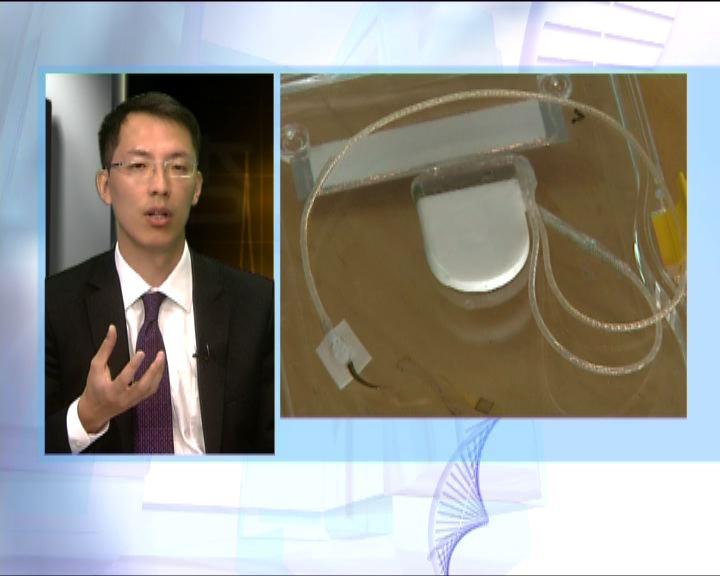 杏林在線:植入人工視網膜晶片