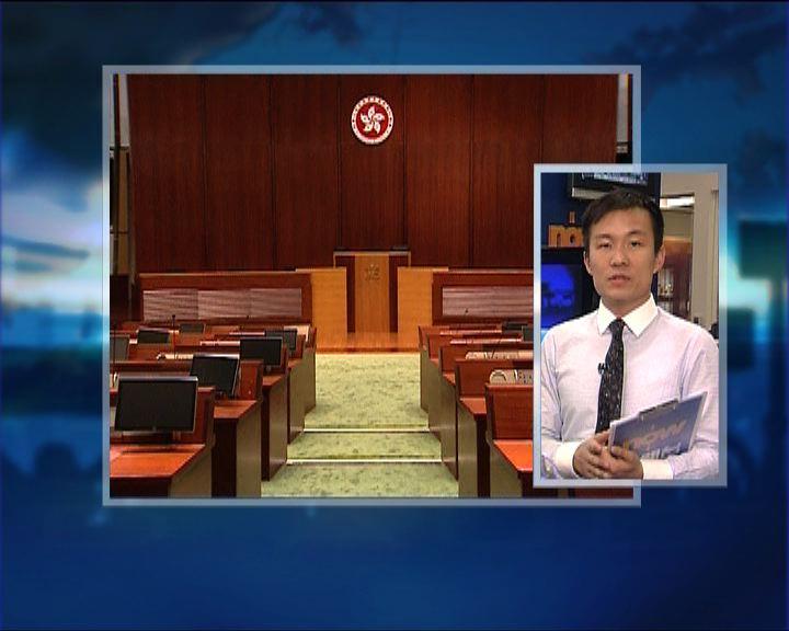 政情:梁家傑曾鈺成競逐立法會主席