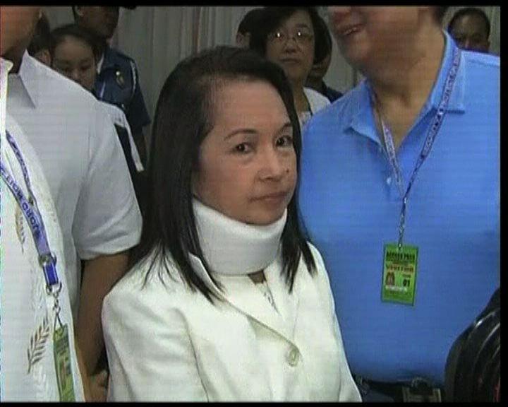 菲前總統阿羅約夫人否認涉選舉舞弊