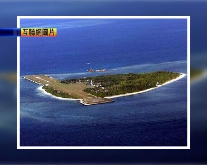 菲律賓擬於南海爭議島嶼建小學