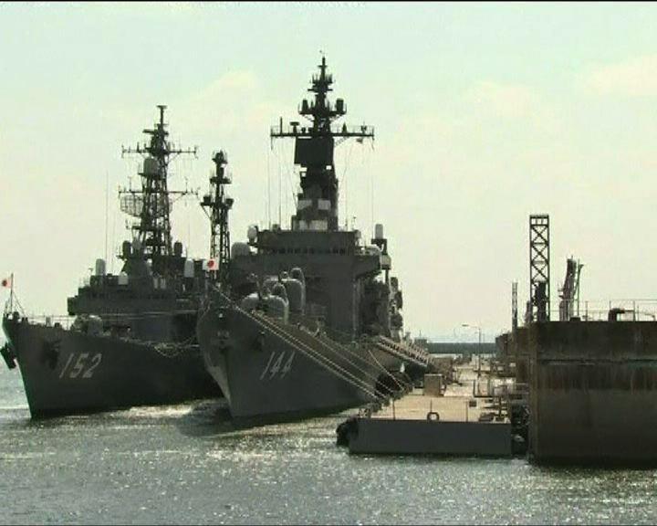 日本否認派軍艦訪菲律賓與黃岩島有關