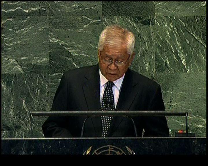 羅薩里奧籲各國尊重國際法解決領土問題