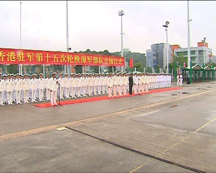 駐港解放軍年度輪換部隊人數不變