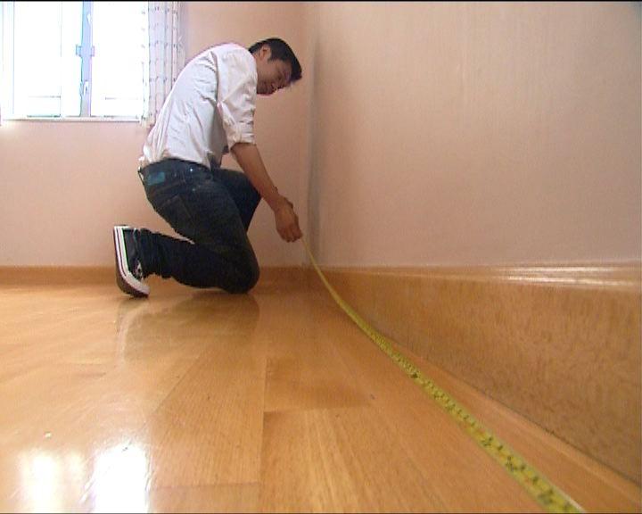 學者倡一二手住宅引入「可鋪地毯面積」