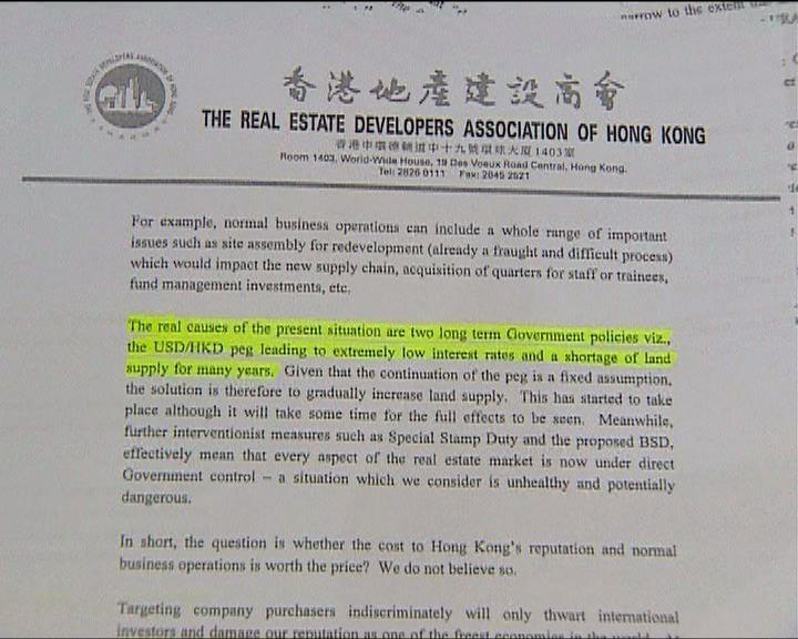 地產商去信政府要求豁免豪宅買家印花稅