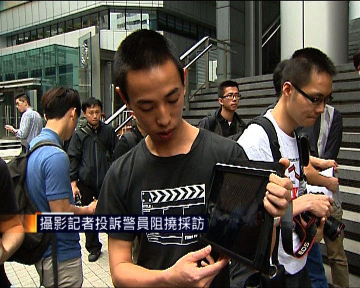 攝影記者投訴警員阻撓採訪