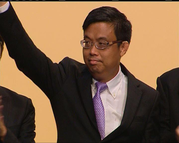 超級區議會泛民奪三席