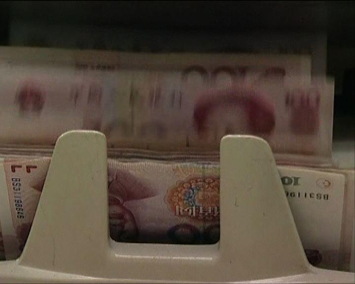 分析料人民幣匯率改革逐漸到位