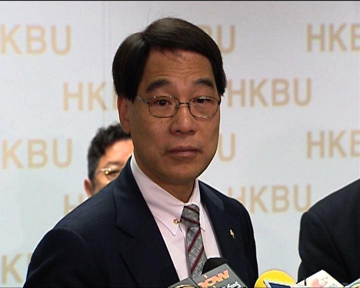 陳新滋:正招聘傳理學院院長