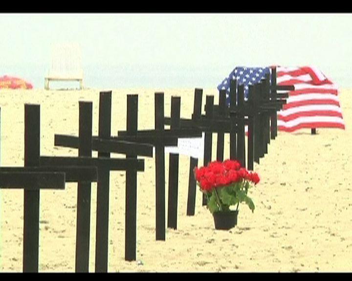 俄羅斯巴西民眾悼念美槍擊死者