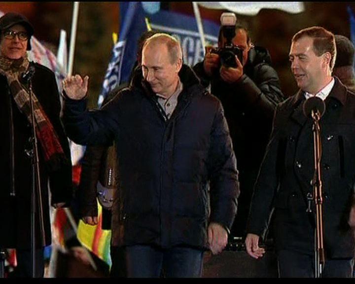 普京勝出總統選舉激動落淚