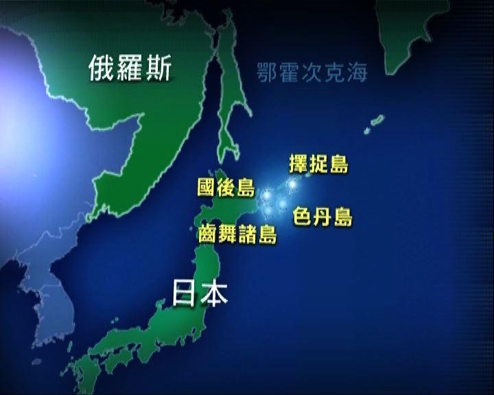 俄艦隊將停靠與日本有爭議島嶼