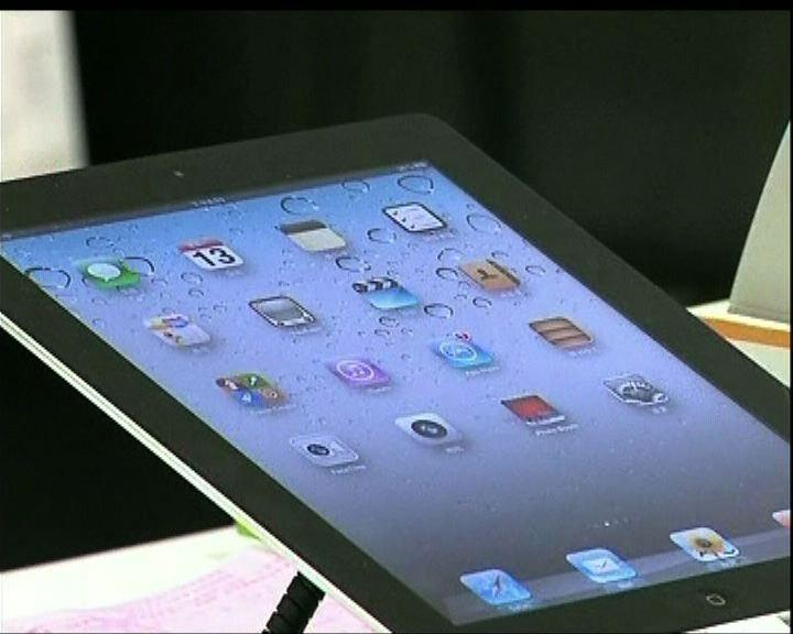 滬法院駁回唯冠禁蘋果銷售iPad申請