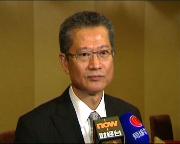 陳茂波新界東北發展計劃將增加房屋供應