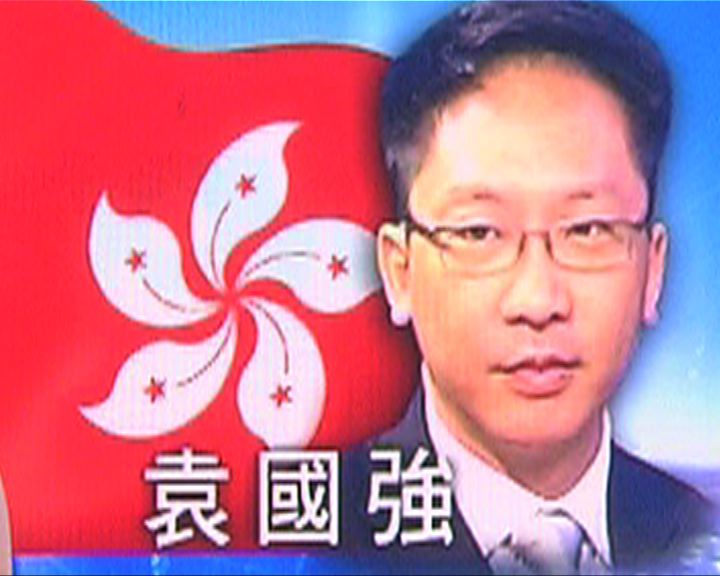 袁國強稱警員處理遊行不容易