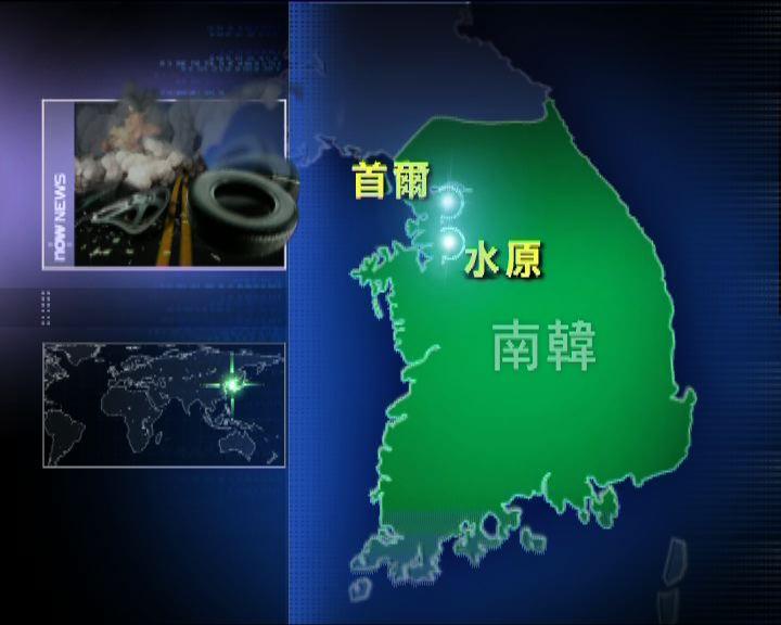 中國遊客南韓遇車禍當地司機死亡