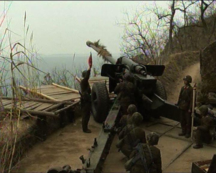 北韓實彈演習令朝鮮半島升溫