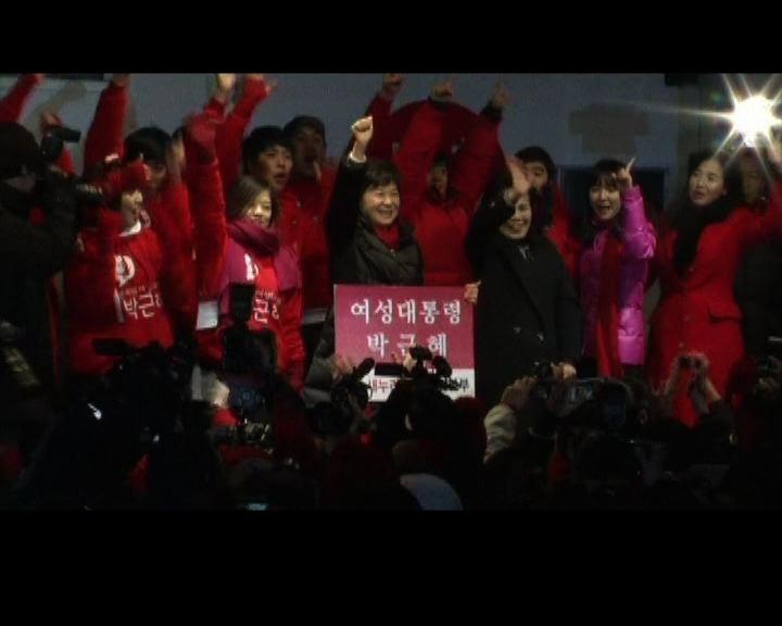 南韓大選料今晚深夜有初步結果