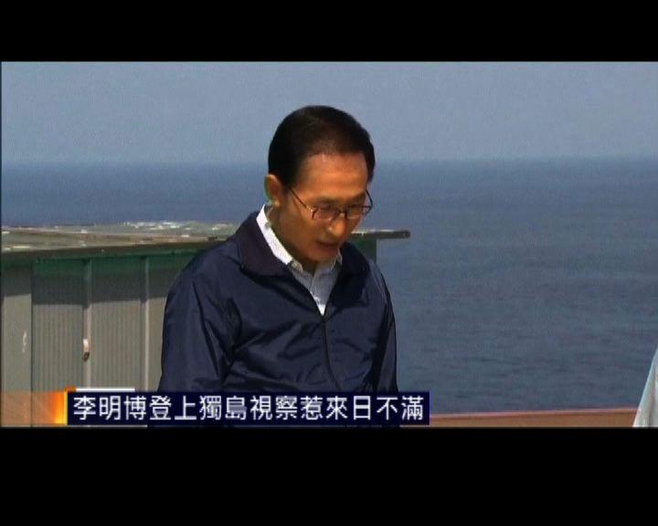 日本撤回駐南韓大使表達抗議
