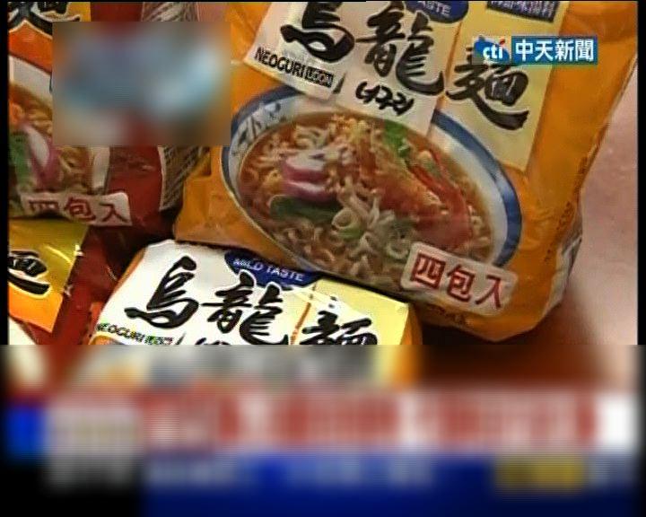 韓拉麵含致癌物港代理不回收