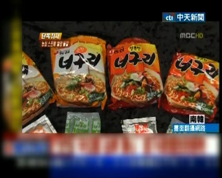 南韓六款農心拉麵驗出致癌物質