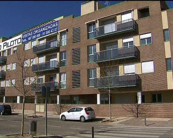 外國人在西班牙買樓將獲居留權
