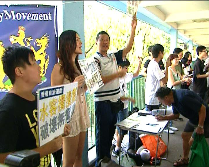 網民再發起反水貨客示威