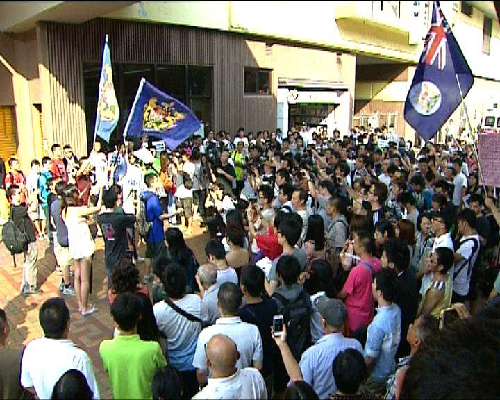 上水示威者與水貨客起衝突
