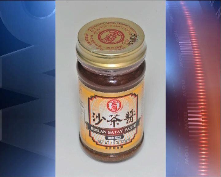 一款台灣沙茶醬塑化劑含量超標