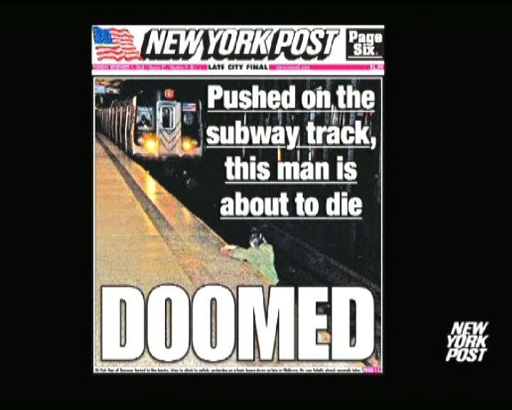 紐約郵報刊垂死照惹爭議