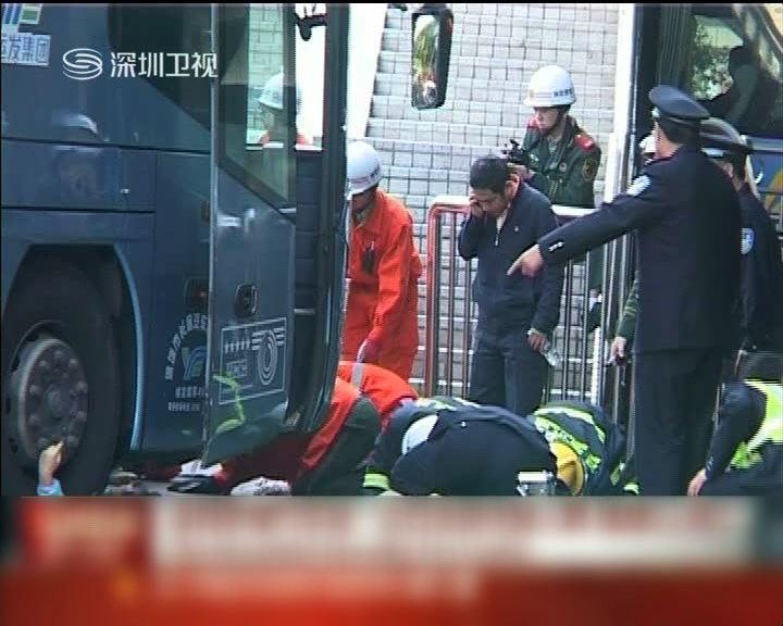 深圳公布羅湖車禍事故原因