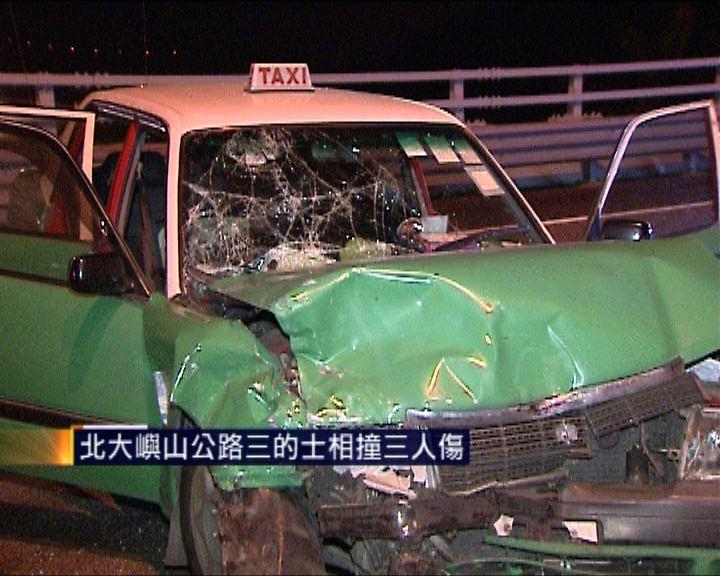 北大嶼山公路三的士相撞三人傷