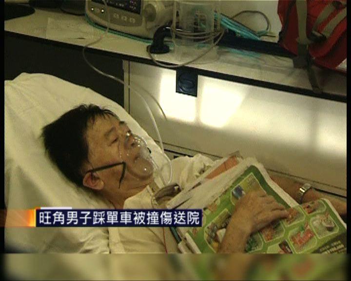 旺角男子踏單車被撞傷送院