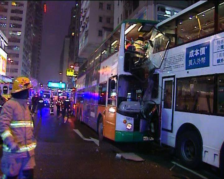 灣仔三巴士相撞50人傷