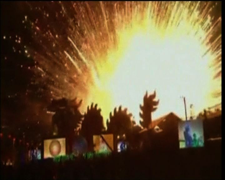 泰慶祝新年煙花爆炸致三死