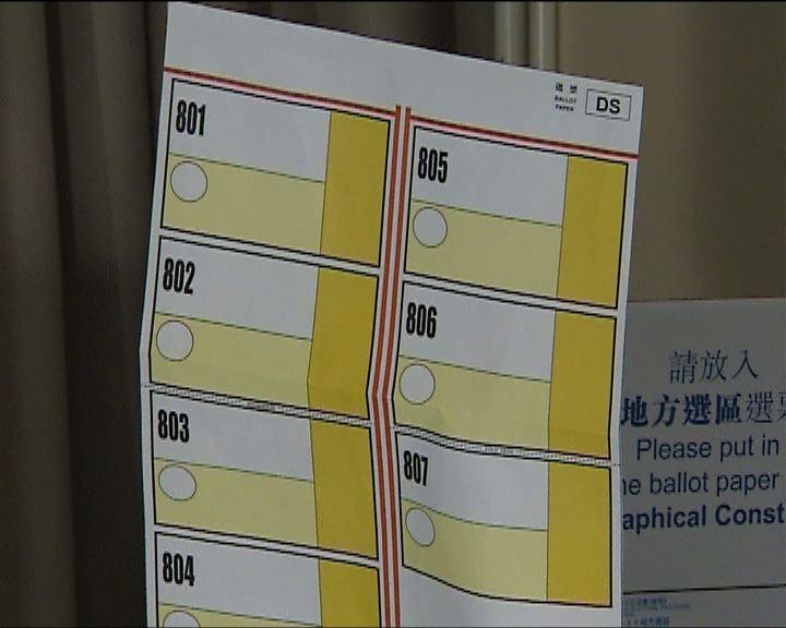 料立法會選舉投票時間會較長