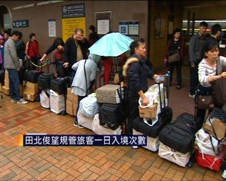今年一半內地旅客為一簽多行旅客