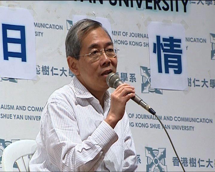王永平:任何人都不應披露行會討論內容