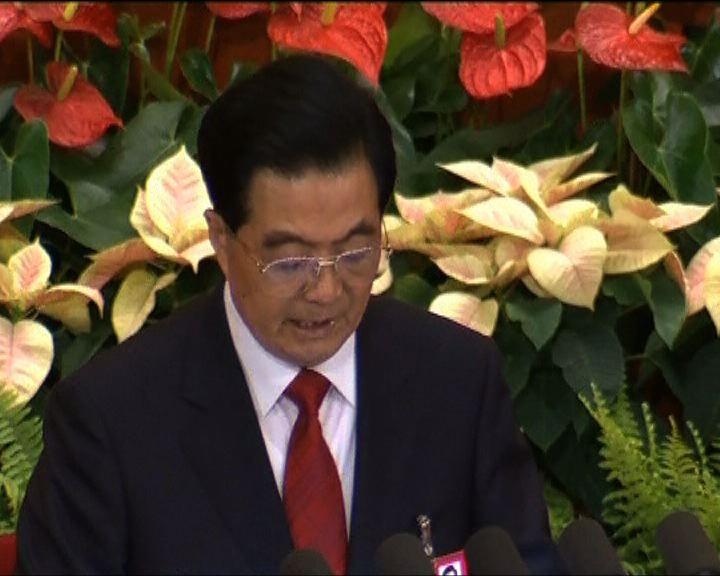 劉兆佳:胡錦濤並非針對港獨問題