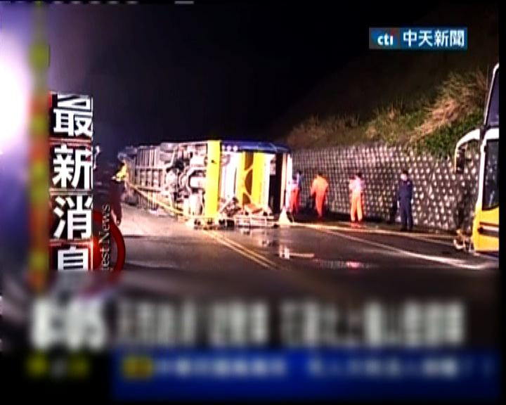 大陸客花蓮車禍逾三十人受傷