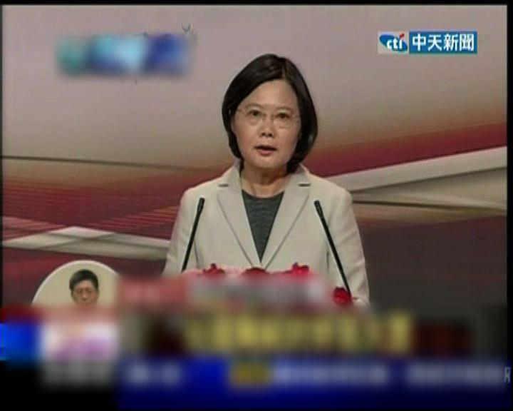 蔡英文利用女性參選人優勢拉攏選民