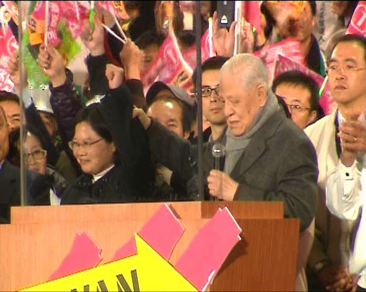 李登輝籲選民投票給蔡英文
