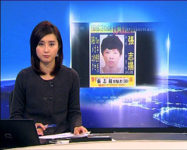男子涉殺兩台灣女生自殺亡